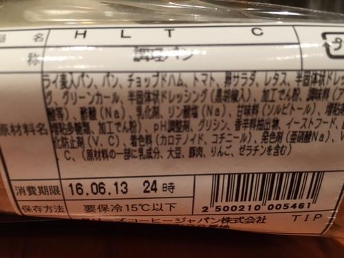 IMG_3756.JPG